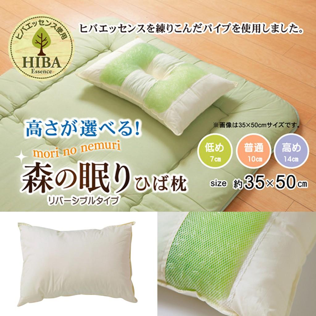 青森絲柏精油枕頭(日本製造) 35x50cm
