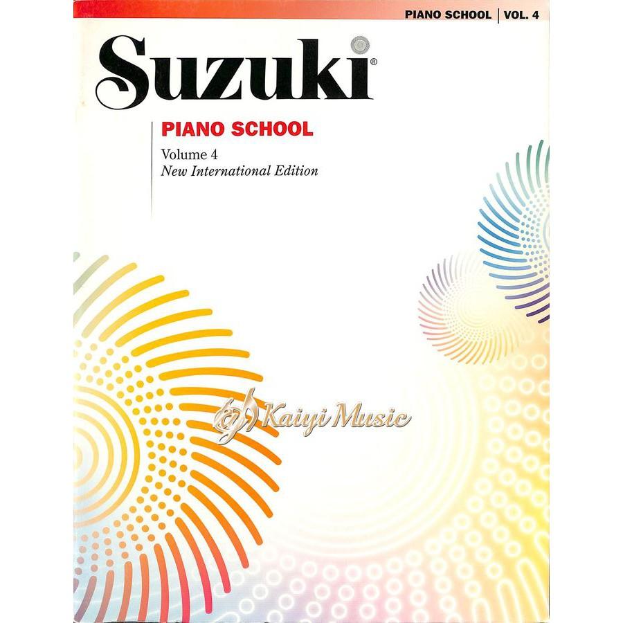 【Kaiyi Music】鈴木鋼琴第4冊單教本 Suzuki Piano School Vol.4