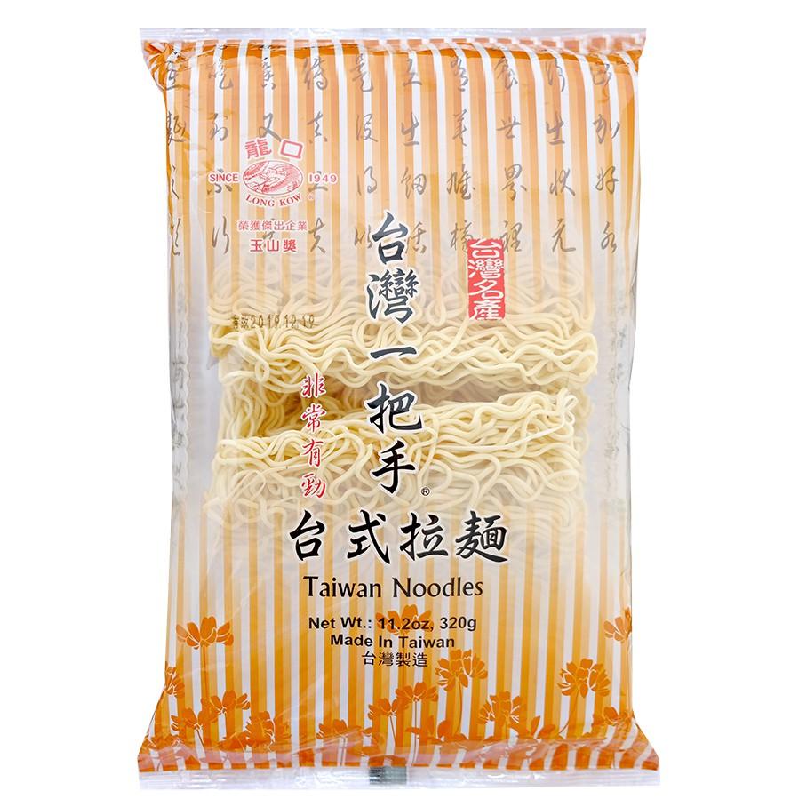 台灣一把手台式拉麵