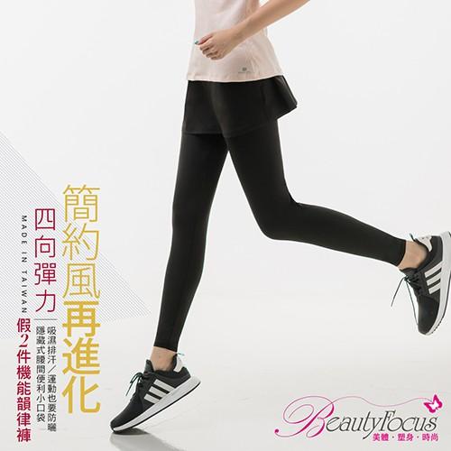 BeautyFocus MIT假兩件彈力舒適運動壓力褲(7522)