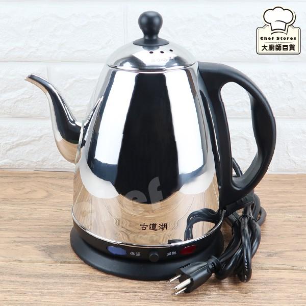 古道湖超快速電茶壺快煮壺1.7L泡茶壺-大廚師百貨