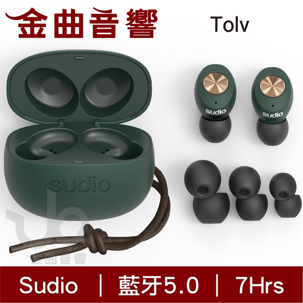 【商品特色】Sudio TOLV 真無線耳機 7小時超長電力 藍芽耳機 入耳式耳機Tolv 真無線藍牙耳機使用新的石墨烯驅動 (graphene driver),使音質更為乾淨,同時單一按鈕提供多種功