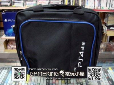 [電玩小屋] 三重蘆洲店 - PS4 500G 主機攜帶包、主機包、外出收納包