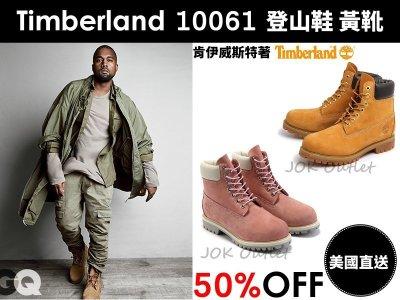 【全新正品】Timberland 10061 黃金靴 黃靴 防水登山鞋 休閒 基本款 M版 羅志祥 GD權志龍男女尺寸