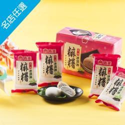 【義美】芝麻冰淇淋麻糬(350g/5包/盒)