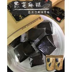 任-立早 黑芝麻糕(全素)(300g)