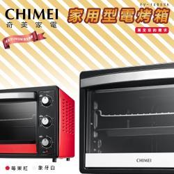CHIMEI奇美 30L家用旋風烤箱 EV-30B0SK