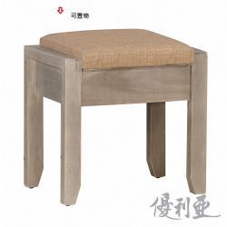 【優利亞-柯芮工業風】鏡台+鏡台椅
