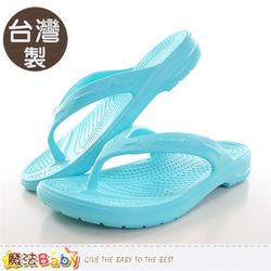 魔法Baby 成人女款拖鞋 台灣製多功能輕量夾腳拖~sh9842