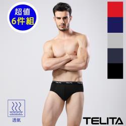 TELITA-男內褲 彈性素色三角褲(超值6件組)