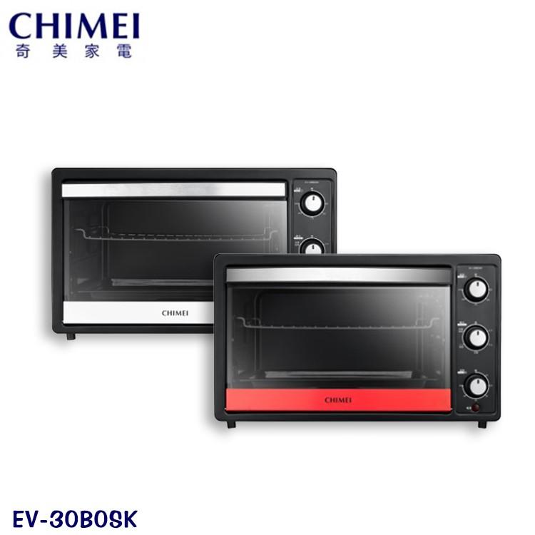 CHIMEI 奇美 大容量 30公升 家用 旋風 烤箱 EV-30B0SK-W / R