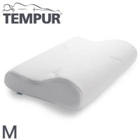 テンピュール 枕 オリジナルネックピロー Mサイズ エルゴノミック 新タイプ 【正規品】 3年間保証付 低反発枕 まくら【送料無料】