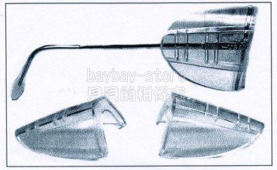 (安全衛生)台灣專利眼鏡側護邊_戴近視眼鏡者亦適用_台灣製造