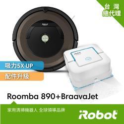 掃拖雙神器 iRobot Roomba 890掃地機器人送iRobot Braava Jet 240擦地機器人 總代理保固1+1年