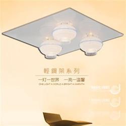 【光的魔法師 Magic Light】藍玉荷 美術型輕鋼架燈具 [ 三燈 ]