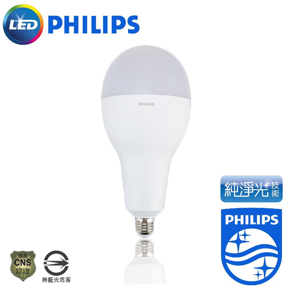 PHILIPS 飛利浦 LED E27 36W 6500K 高亮度 全電壓 燈泡 球泡燈 光源 展場 工廠 攤販 照明