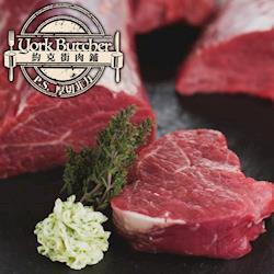 約克街肉鋪 頂級紐西蘭PS草飼菲力牛排3公斤