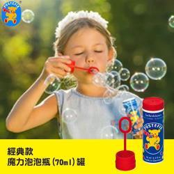 【德國Pustefix】經典款魔力泡泡瓶(70ml)-(6罐)