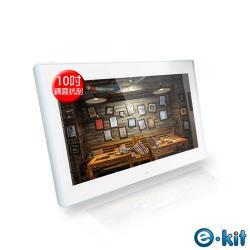 e-Kit 逸奇 10吋防刮鏡面數位相框 DF-G20-W