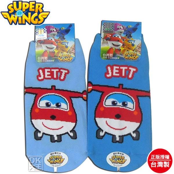 SUPER WINGS 超級飛俠 杰特JETT直板襪 SW-S1201【DK大王】