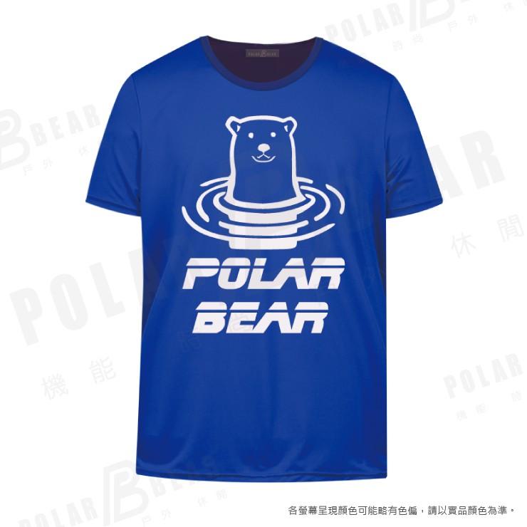 【POLAR BEAR】男吸濕排汗降溫涼感除臭V領印花T恤-17T10