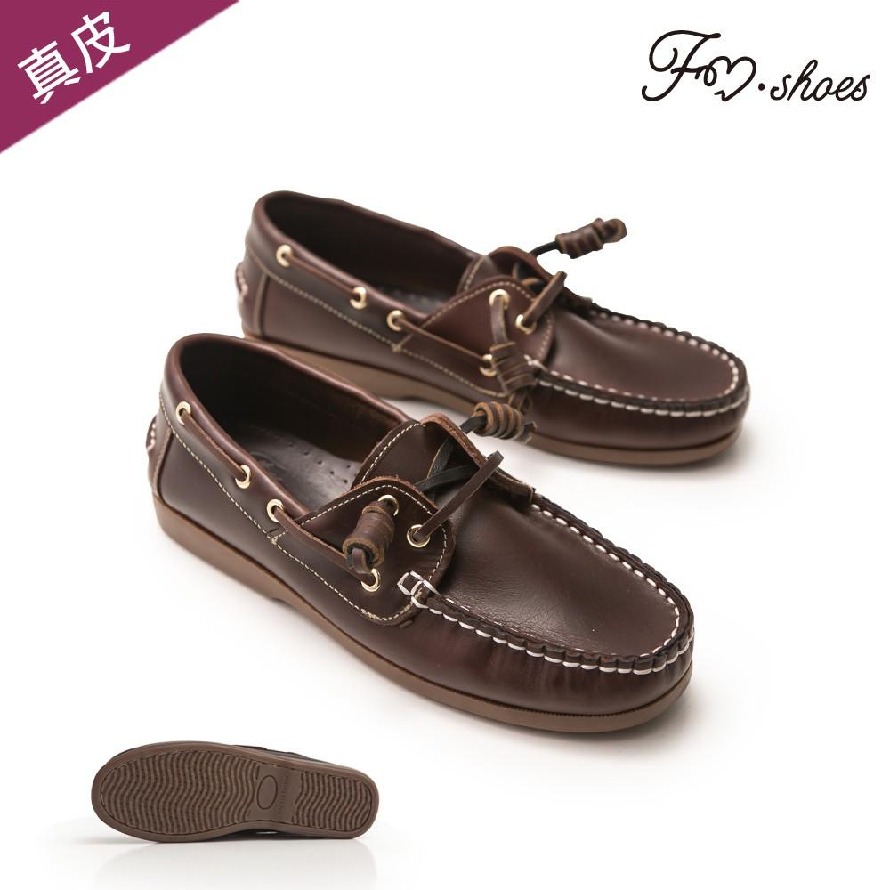 FMSHOES FM Collection-經典繫帶帆船鞋-真皮-14020079