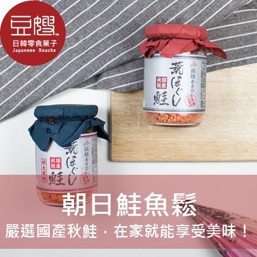 【朝日】日本飯友 朝日 北海道鮭魚鬆(110g)