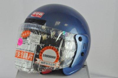 淑女半罩式安全帽 CA-302 (晶藍/白/灰/粉紅/酒紅/黑/銀/藍)