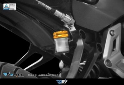 [MOTOBANK]德國DIMOTIV YAMAHA MT-07 14-15 油壺蓋 DMV