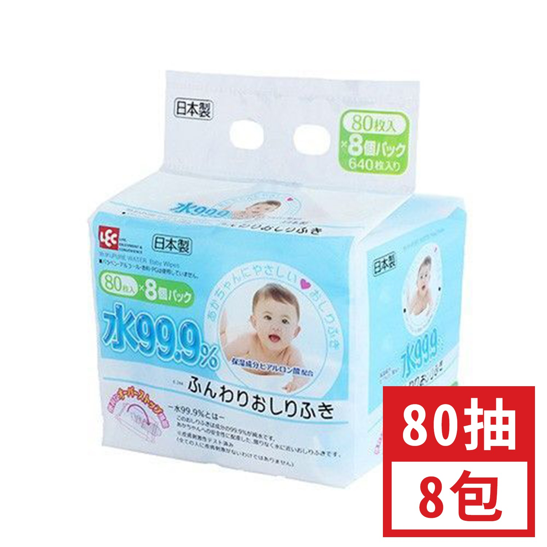 日本 LEC純水99.9%一般型濕紙巾 串包80抽x8入/包