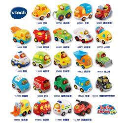 【Vtech】嘟嘟車系列-快樂小車多款選擇