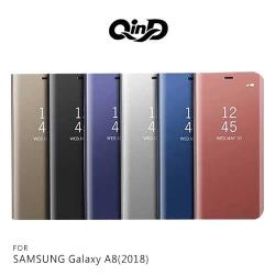 【QinD】SAMSUNG Galaxy A8(2018) 透視皮套