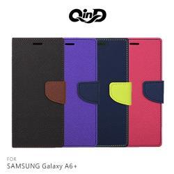 QinD SAMSUNG Galaxy A6+ 雙色皮套