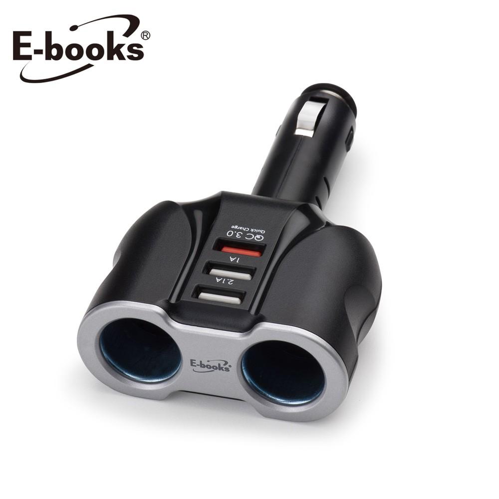 E-books 車用USB快充雙槽充電器【蝦皮團購】