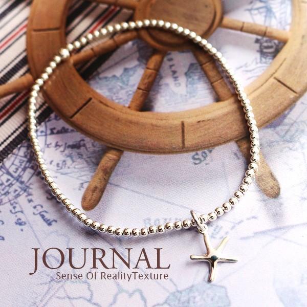 海星銀珠彈性手鍊 925純銀 Journal