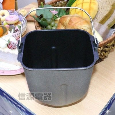 超取【Panasonic國際牌製麵包機--專用內鍋57761-0060】SD-BMS105T/SD-BMT1000T專用