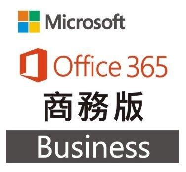【微軟經銷商】續約優惠 Office 365 商務版 公司商用 一帳號安裝5台 含Access含Outlook