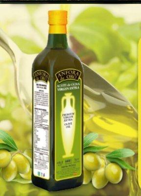 西班牙  黃金雙耳甕 初榨冷壓頂級橄欖油Virgen Extra Olive Oil. 500cc裝