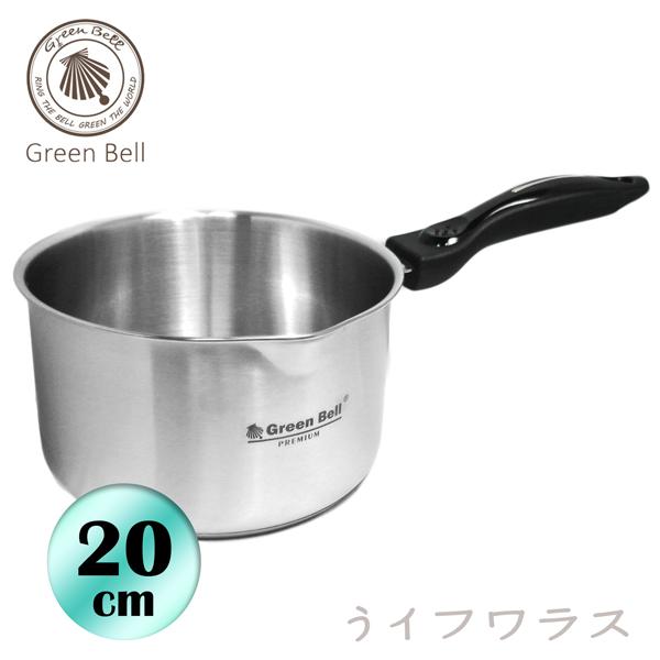 綠貝316不鏽鋼雪平鍋-20cm