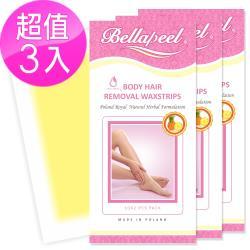 Bellapeel 鳳梨精油 脫毛蠟紙 3入組送除蠟油一秒除毛四肢腋下簡單方便快捷