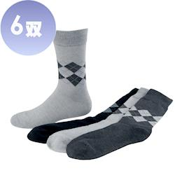【三合豐 ELF】竹炭菱格除臭健康男性休閒襪-6雙(MIT除臭襪 3色)