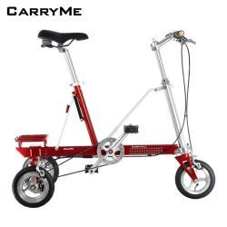 CarryMe CarryAll 8吋單速折疊三輪車-莓果紅