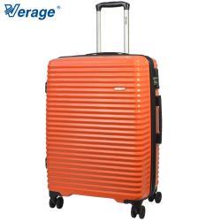 Verage 維麗杰 24吋時尚瑰麗系列行李箱(橘)