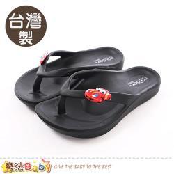 魔法Baby 兒童拖鞋 台灣製減壓足弓夾腳拖鞋~sk0321
