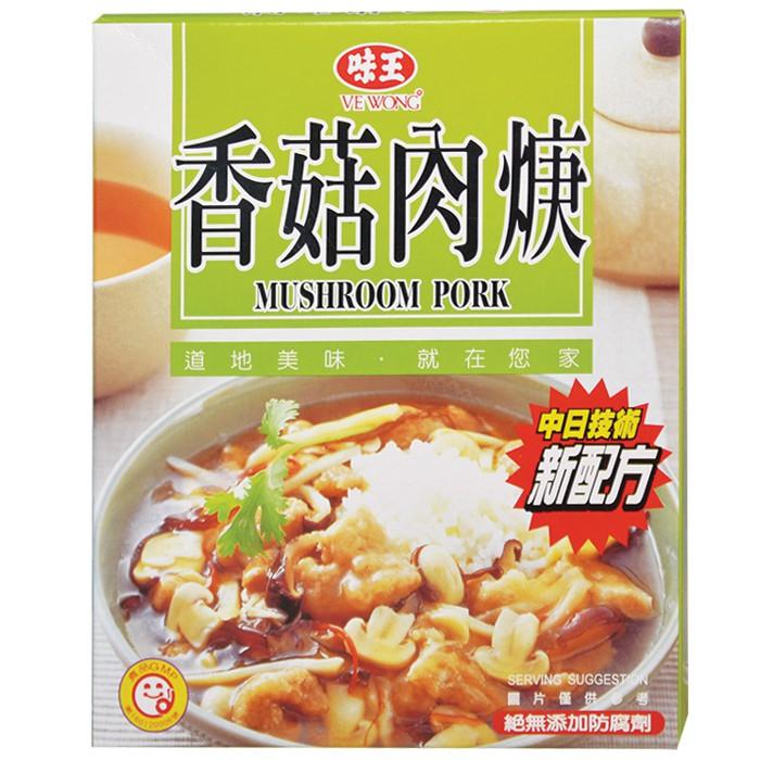 味王 調理包-香菇肉羹 200g【康鄰超市】