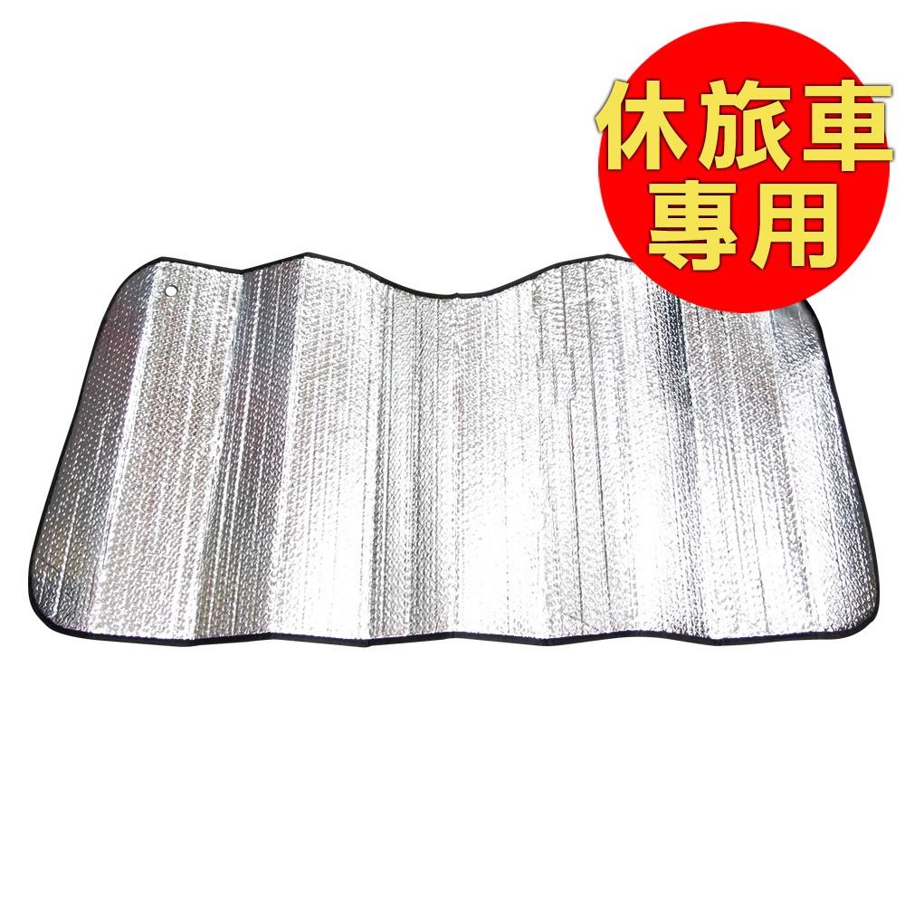 YARK雙層氣泡式遮陽板休旅車專用 (車用|汽車|遮陽|隔熱|防曬)