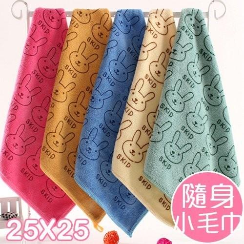 超細纖維 小兔頭 米飛兔 小毛巾 幼兒園方巾 25X25cm