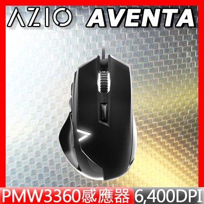 【PCHot AZIO 快速出貨】AVENTA 鋅合金電競滑鼠 最高規PixArt3360光學感應器