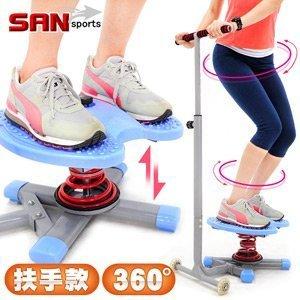 扶手跳舞踏步機(結合跳繩.扭腰盤.呼拉圈)扭腰機運動健身器材SAN SPORTS推薦哪裡買C153-026偷拍網
