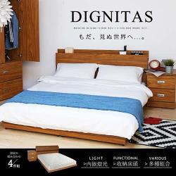 H&D DIGNITAS狄尼塔斯柚木房間組-4件組